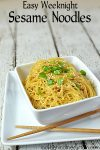 Easy Weeknight Sesame Noodles | Perfect as a side dish or add some protein for an easy main course dish. Now you can make your favorite restaurant noodle dish right at home.